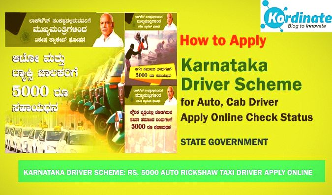 Karnataka-driver-scheme-rs-5000-auto-taxi-driver-online-application