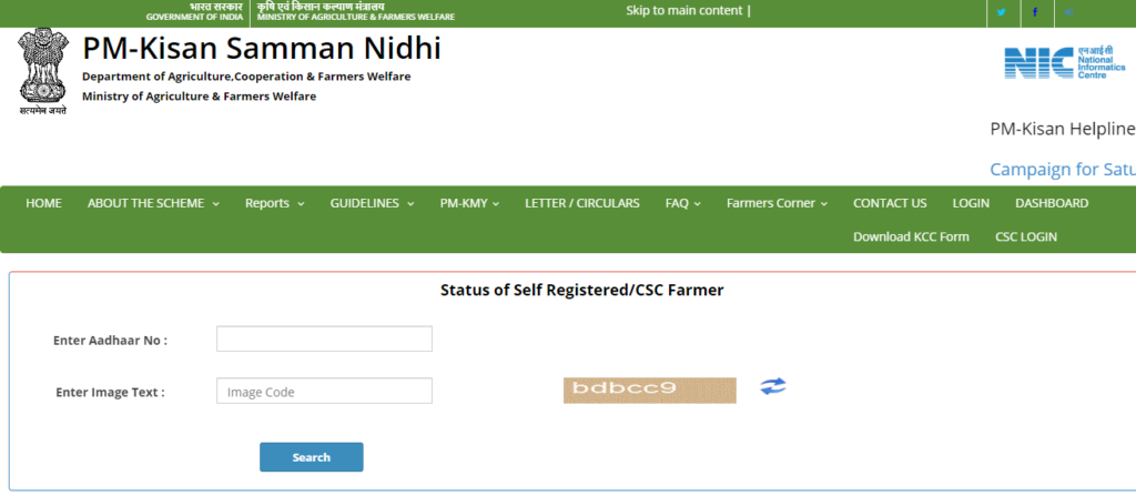 Status of Self Registered/CSC Farmers PMSNY