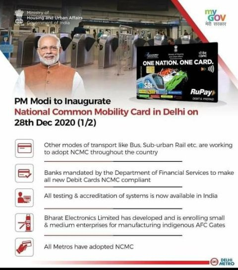 One Nation One Mobility Card