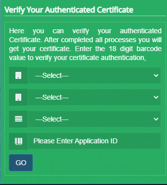 Verify Your Authenticated Certificate