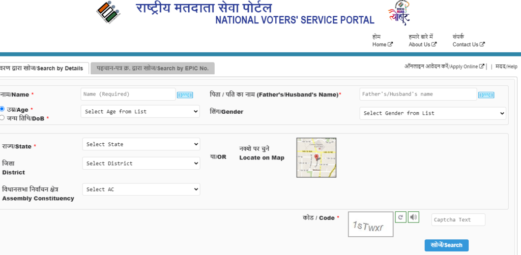 search name in electoral roll