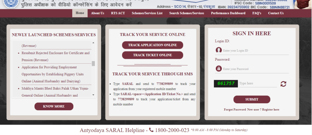 Search Status of Marriage Registration
