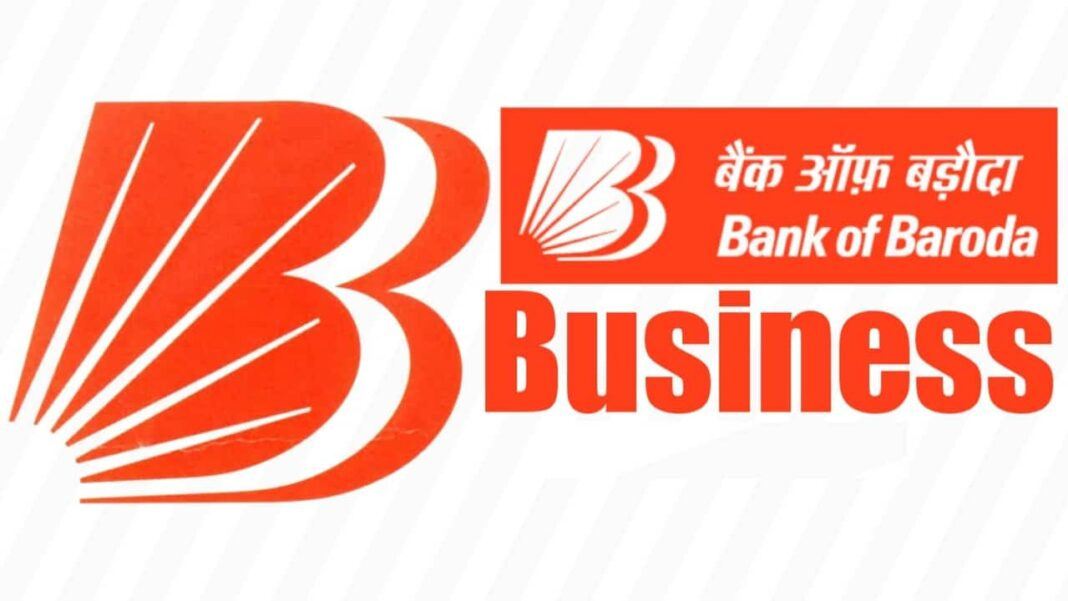 How To Take Bank Of Baroda Business Loan: Apply Online